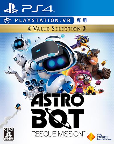 アストロボット_1