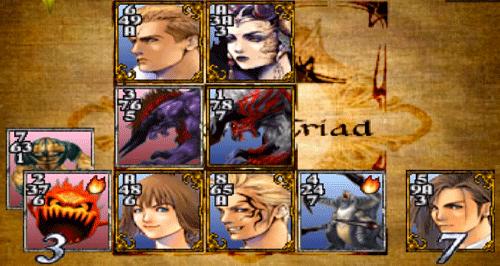 FF8_カードゲーム