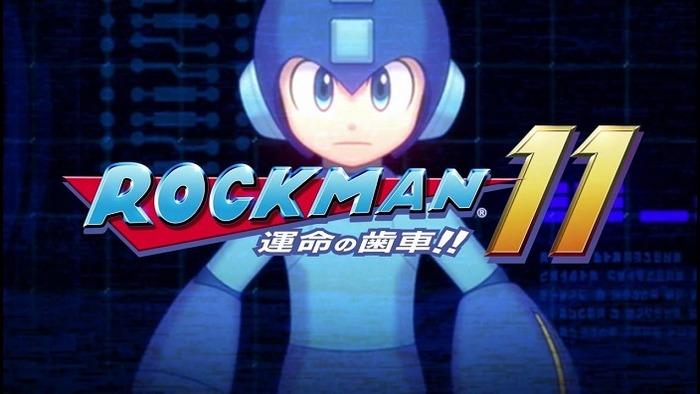 ロックマン_1
