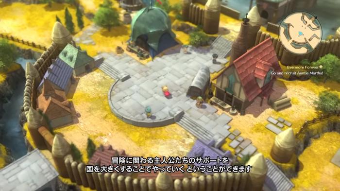 二ノ国II:ゲームシステム編(2)