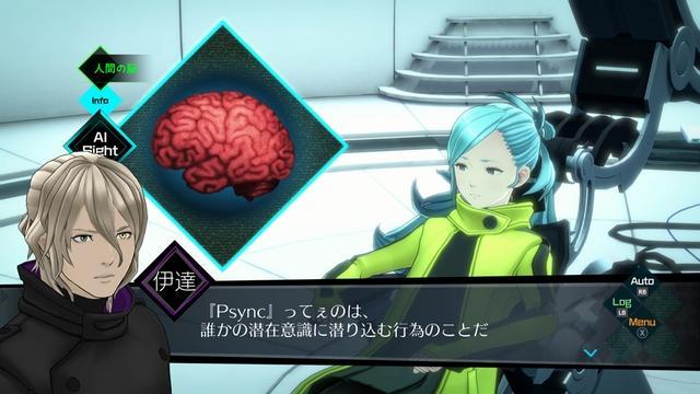 AI ソムニウムファイル