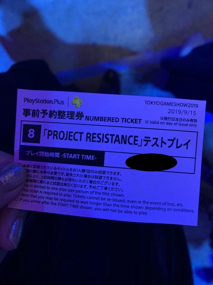 試遊チケット