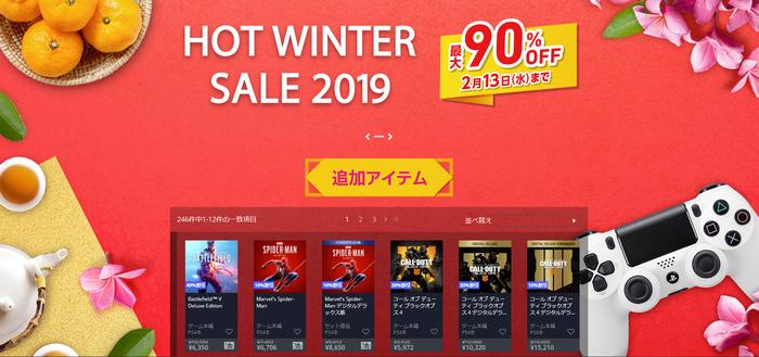 HOT WINTER SALE 2019(2)