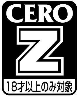 CERO:Z