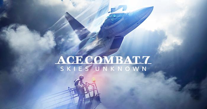 ACE COMBAT7(2)