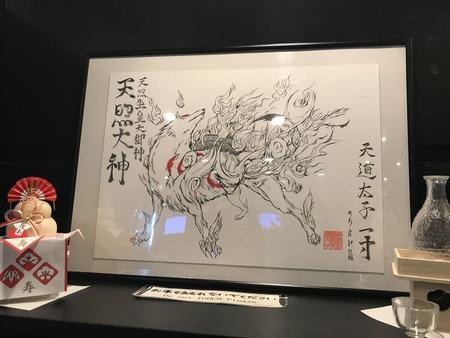 カプコンバー店内(4)