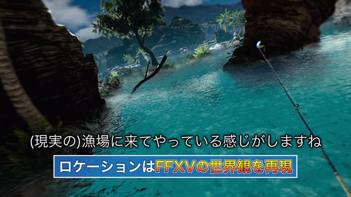哀川翔vs『MONSTER OF THE DEEP:FINAL FANTASY XV』(2)