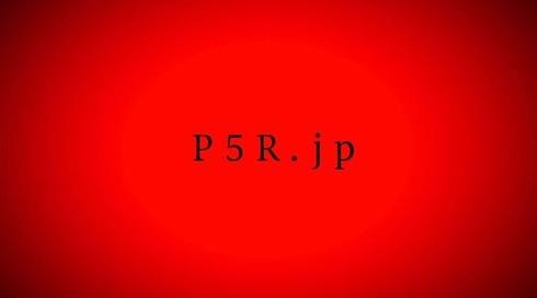 ペルソナ5R(2)