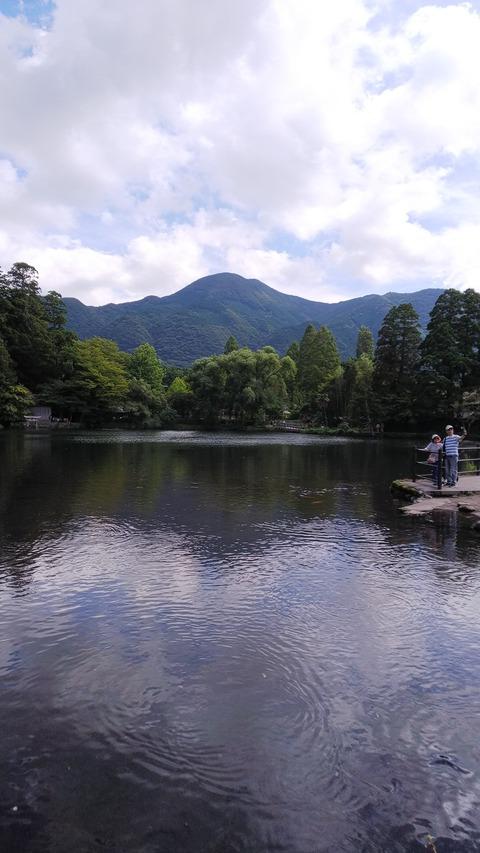金鱗湖 ②