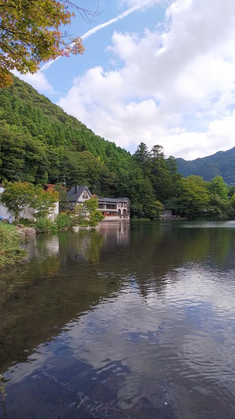 金鱗湖 ①