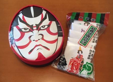 歌舞伎お土産