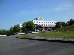 新十津川温泉ホテルグリーンパーク