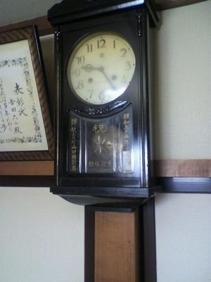 愛知時計電機製