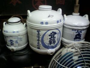酒樽−歌志内大正館�