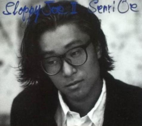 SOUL FOOD, SOUL LIFE : 大江千里 / Sloppy Joe 2 (1994 ...