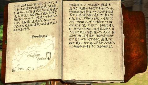 謎の書物3