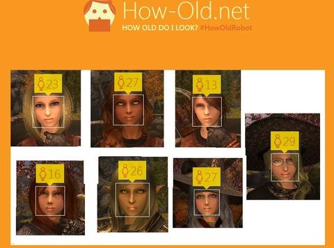 年齢やいかに
