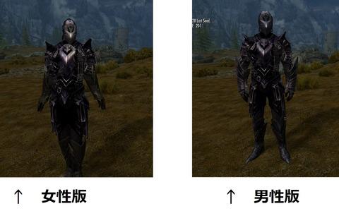 アーロン騎士の鎧・2