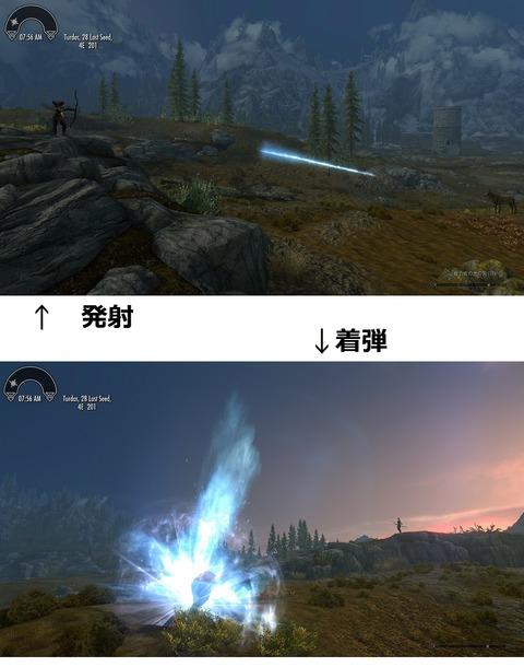 戦乙女の光の矢・着弾