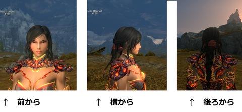 火の踊り子の衣裳・髪の毛パーツ2