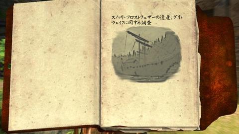 謎の書物1