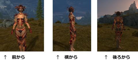 火の踊り子の衣裳・きぐるみ