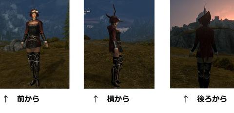 呪文剣士一式