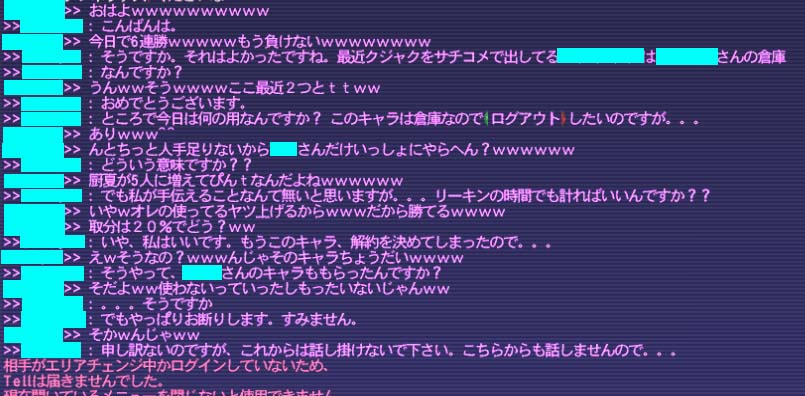 log_5