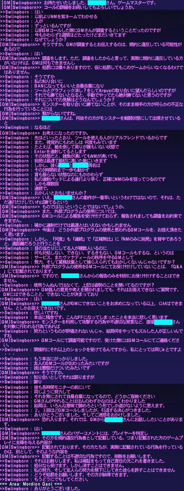 log_4