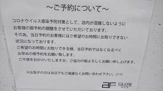 DSC_3450