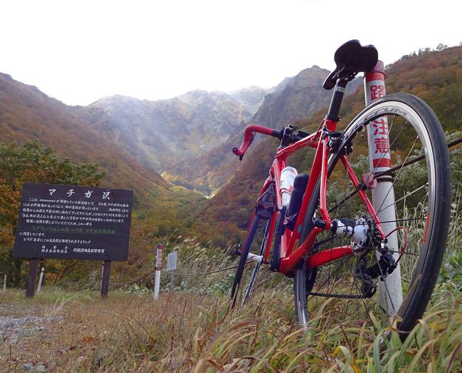 自転車の 自転車 走行距離 時間 : 、一ノ倉沢。本日の走行距離 ...