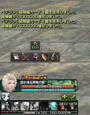 capture_00322