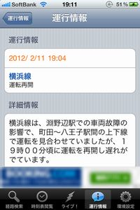 IMG_0555.jpg