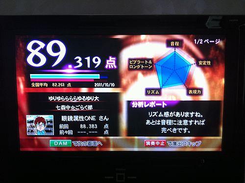 704f772e.jpg