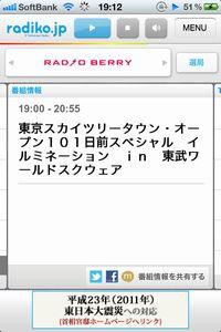 IMG_0557.jpg