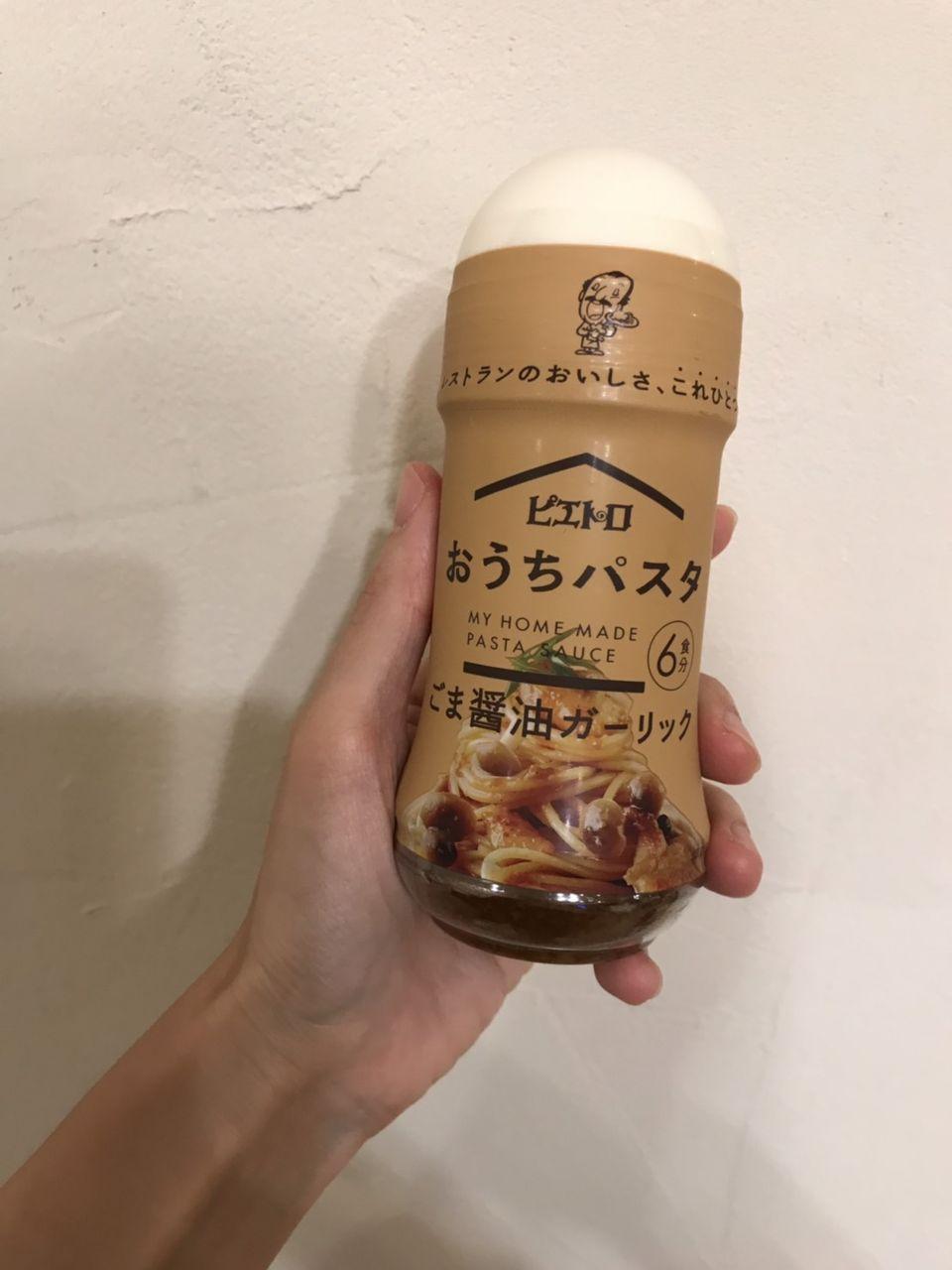 ガーリック ごま 醤油