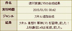 WS000455