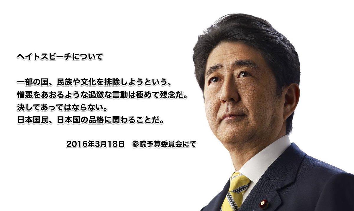 在日コリアンへのヘイトスピーチ「50万円以下の罰金」へ川崎市条例案 #日本人へのヘイトは対象外