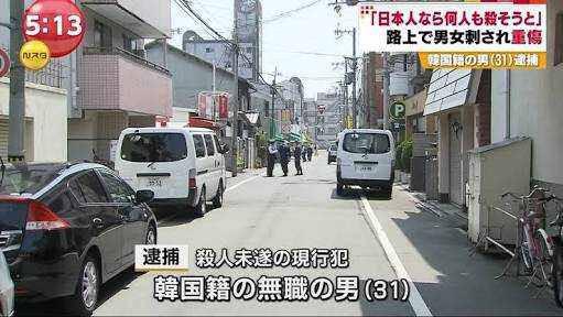 海外に住む日本人が日本の嫌韓に警鐘。「韓国の反日傾向よりも日本の嫌韓傾向の方が10倍強い。」