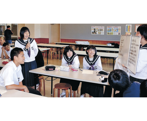 中学生が少子化対策について議論「どうしたら人口減少を防げるの?」お前らアイデア出してくれ!