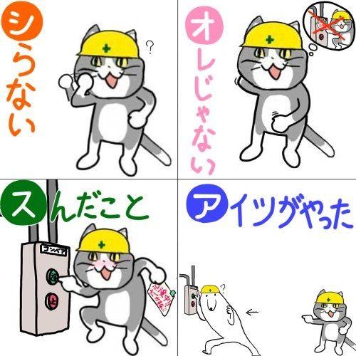 横浜市営地下鉄ブルーライン、再開の見通しが立てられません…(´;ω;`)ブワッ |  最近横浜は不運が多いな