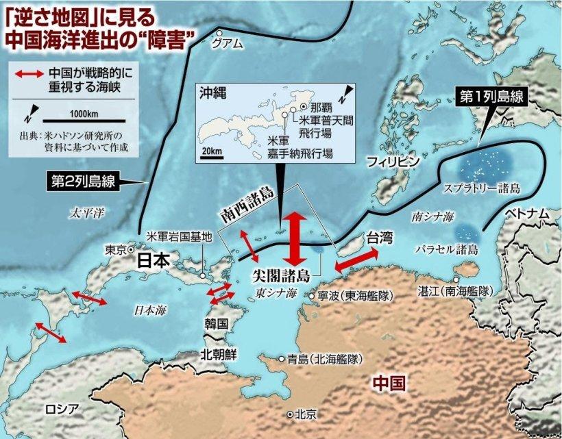 台湾「国連に加盟したいの。世界のみんな助けて!!」 |  アメリカ次第だなあ