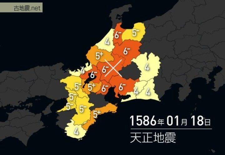 大都市で唯一70年間、震度5以上無しの名古屋。地震に遭った事ない人も #愛知は地震が滅多に来ない