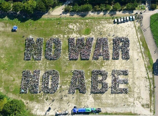 反安倍の人達が物凄い壮大な人文字を作る。ヘリコプターで撮影 #悲報