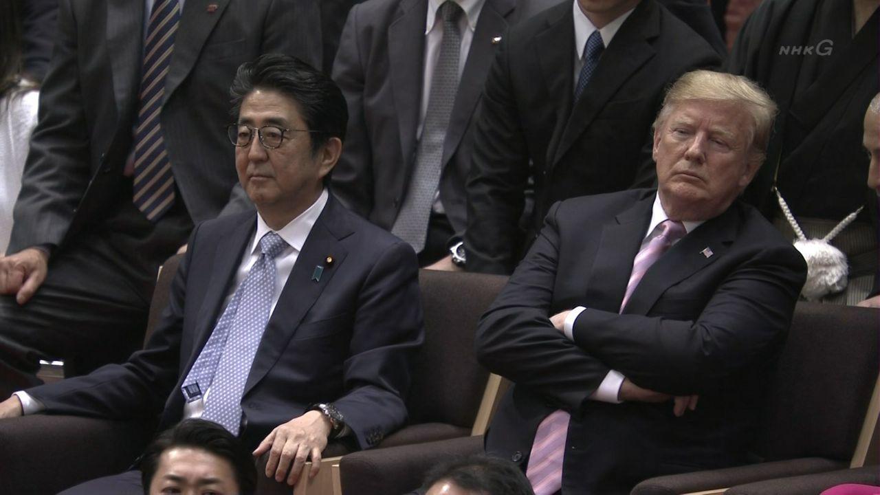 トランプ大統領、大相撲観戦の初戦ですでに飽きた模様w #悲報