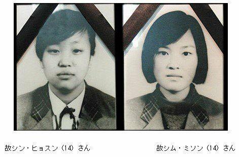 韓国人「日本は見る権利を奪うな、脅迫で屈服させるのは真実を隠してるから」あいち慰安婦像展示