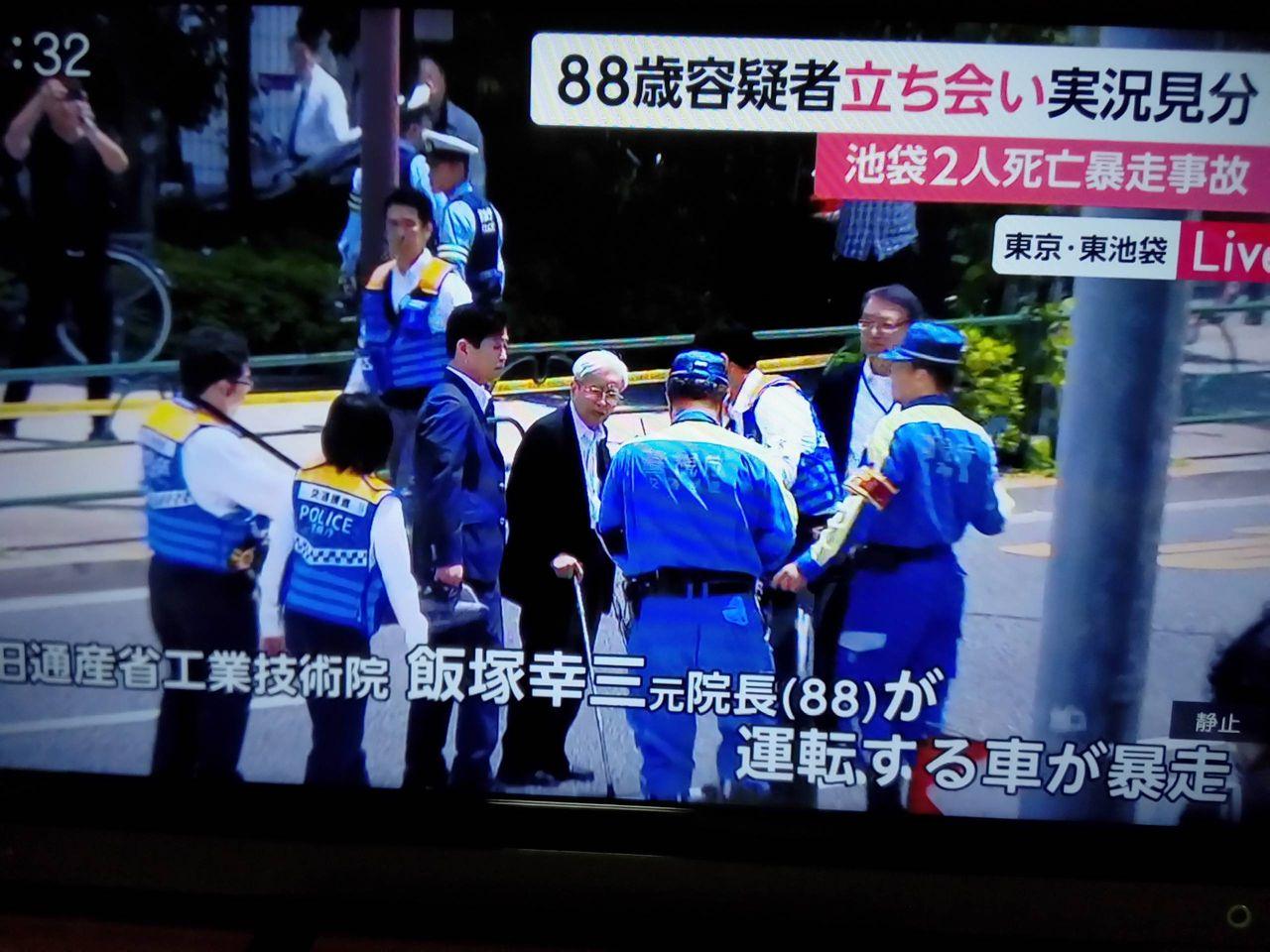 捜査員「おい飯塚よく見ろこれがお前が犯した事故の結果だ」飯塚「すまない!」池袋実況見聞 #車カス