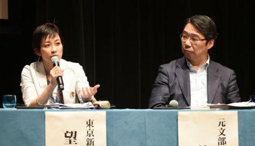 「メディアは嘘つき。安倍政権のプロパガンダの道具にされている」望月イソ子と前川喜平が講演