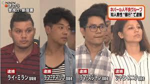 不良ネパール人グループ「東京ブラザーズ」メンバー逮捕!3大不良ネパールグループの1つ #カレー