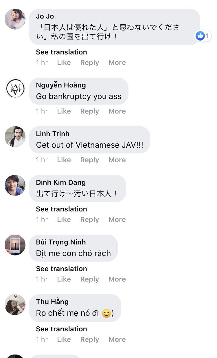 意識高い日本人「日本人は我が国から出て行け!」と言われてしまう #ベトナム